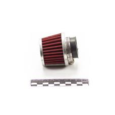 Фильтр воздушный нулевик #1 (d=32mm) мет..