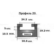 Склиз YAMAHA 1422мм графит (SPI)..
