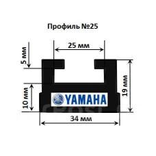 Склиз YAMAHA VK с 2014 8JD-47421-00 ориг..